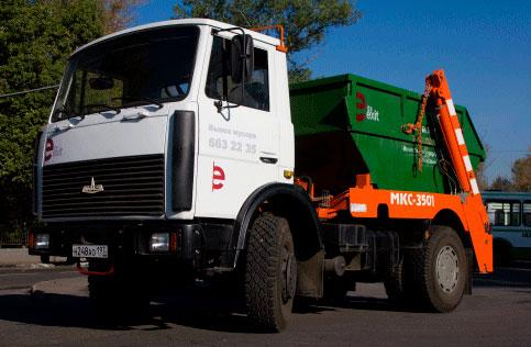 Вывоз строительного мусора контейнером