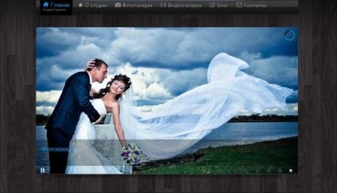 Сайт фотографа и видеооператора
