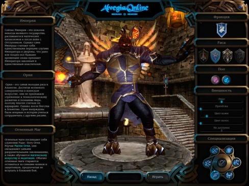Современные  Online игры и знакомства. Полезности и советы