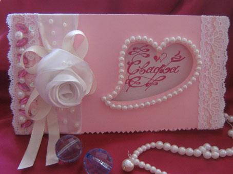 Картинки по запросу свадебные приглашения онлайн