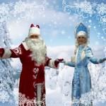 Вызываем Деда Мороза в школу. Чему следует уделить особое внимание