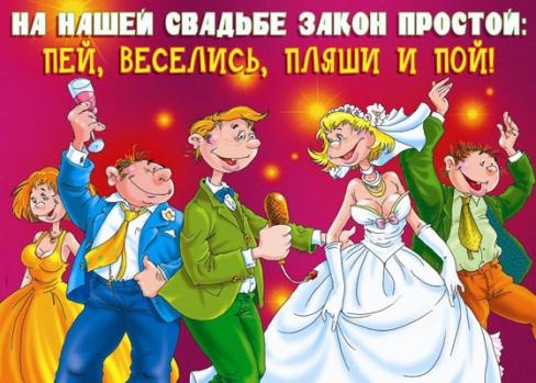 Как нарисовать плакат на свадьбу