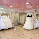 Свадебный салон платьев и аксессуаров