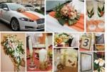 Выбор цвета в дизайне свадьбы фото