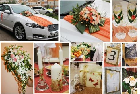 Выбор цвета в дизайне свадьбы
