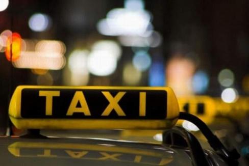 Служба такси. Правила выбора