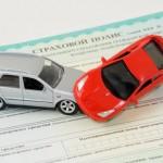 Страхование. Полезные советы и правила