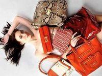 Как выбрать сумку?