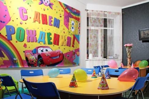 Идеи празднования детского Дня рождения