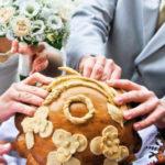 Свадебный обряд «Хлеб-Соль»